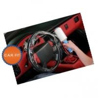 CarFit (3-110-0150) Маскировочная пленка для рулевого колеса
