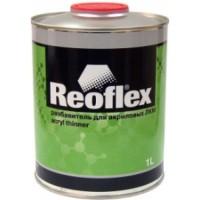 REOFLEX Разбавитель для акриловых ЛКМ стандартный 1 л