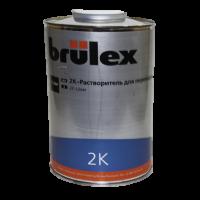 BRULEX - 2К - Разбавитель для переходов
