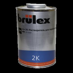 BRULEX - 2К - Разбавитель для переходов, 934110126, 0 р., , Brulex, Растворители