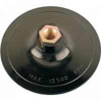 Подложка Backing pads пластик D=125 мм, М14, SMIRDEX (шт.)