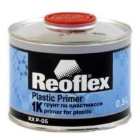 REOFLEX Грунт 1К по пластмассе прозрачный 0,5 л