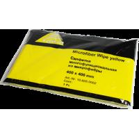 TOP 10 – Многофункциональная салфетка из микроволокна, желтая