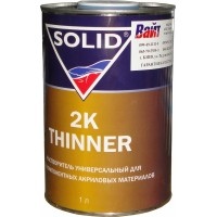 SOLID Растворитель 2К Thinner 1 л